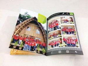 Buku Tahunan Percetakan fullwarna Jogja (9)